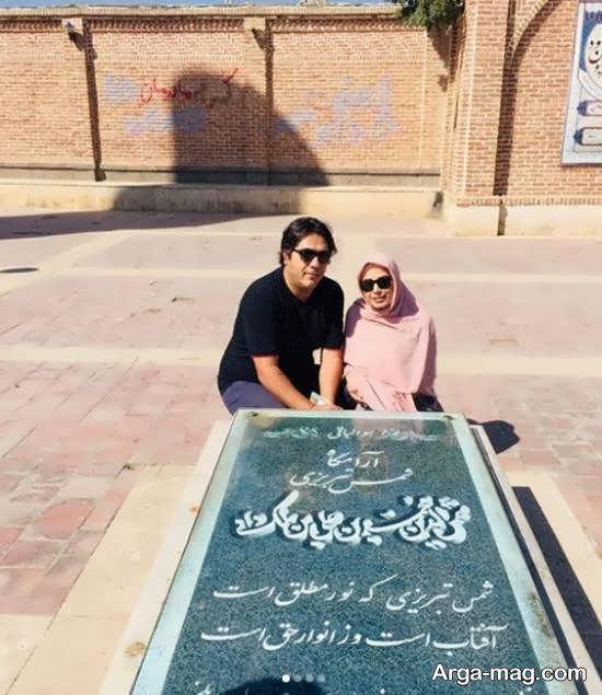 صبا راد و همسرش در آرامگاه شمس