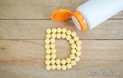 رفع کمبود ویتامین d