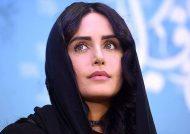 الناز شاکر دوست بازیگر زیبا و محبوب سینما
