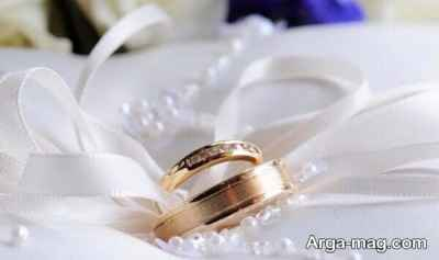هدف مثبت از ازدواج