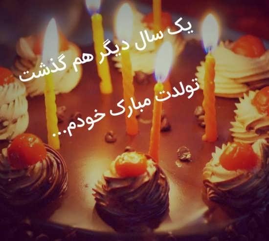 طرح ساده و زیبا تولدم مبارک