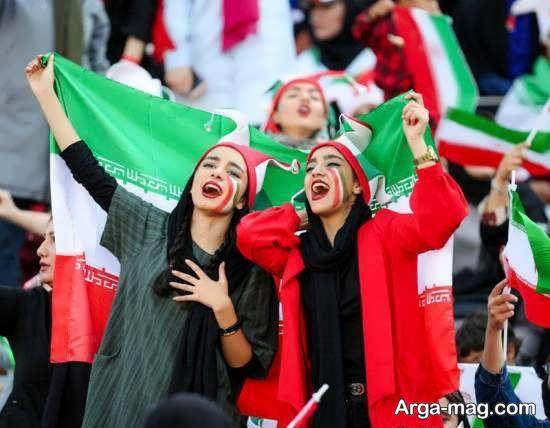حضور زنان ایرانی در ورزشگاه آزادی برای نخستین بار