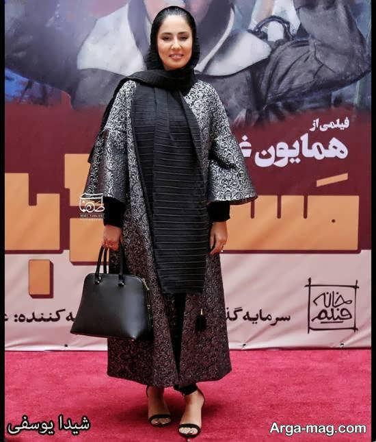 شیدا یوسفی در اکران خصوصی فیلم سینمایی شاه کش