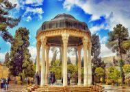 آشنایی با دیدنی های شیراز