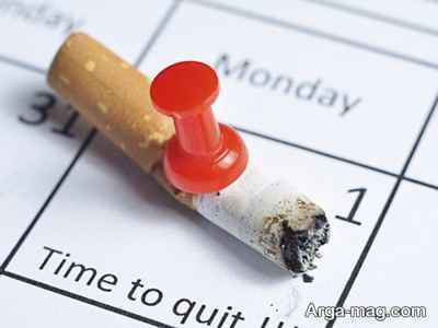 راهکارهای ترک سیگار