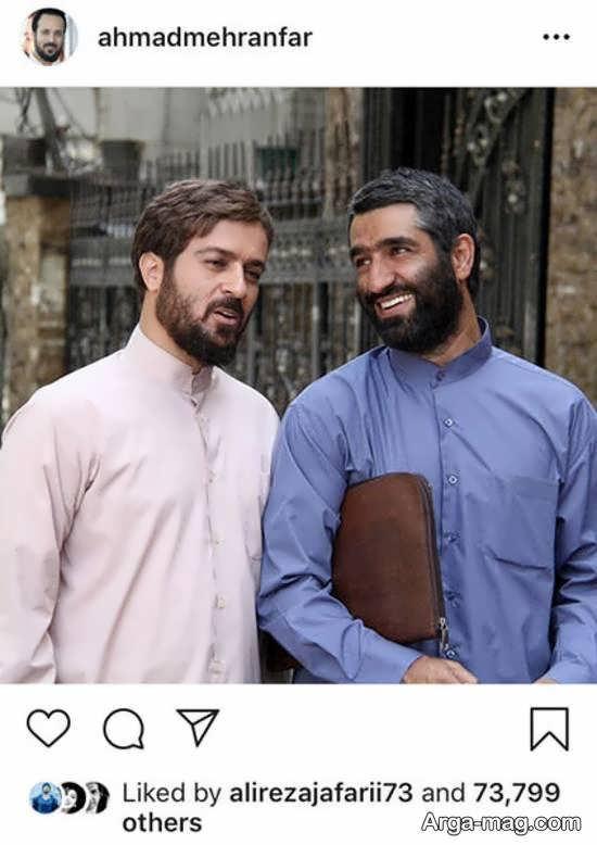 چهره متفاوت و جدید احمد مهرانفر در فیلم دینامیت