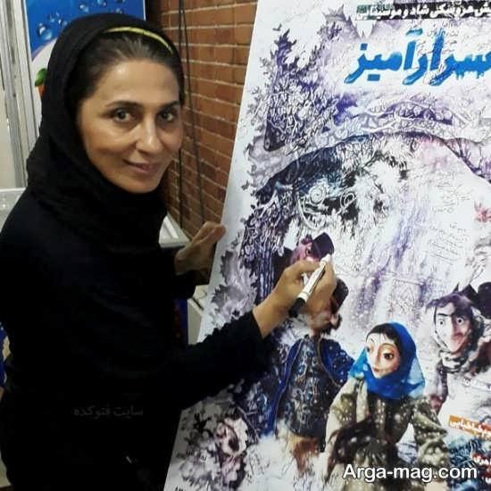 تصاویر دیدنی و خاص مریم کاظمی