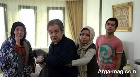 زندگینامه اکرم محمدی