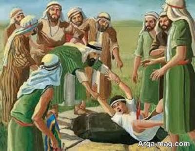 ملاقات حضرت یوسف با خانواده