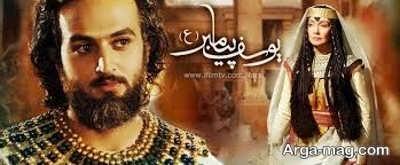 زندگی نامه پیامبر حضرت یوسف