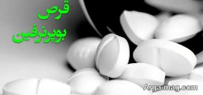 اطلاعات دارویی قرص ب 2