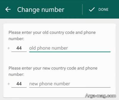 چگونگی عوض کردن شماره واتساپ