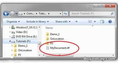 تغییر پسوند فایل چگونه است؟