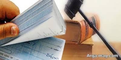راهنمای اعلام چک مفقودی و کارهایی که باید بعد از گم شدن چک انجام دهید