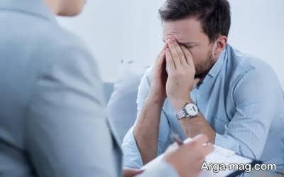 راه های مبارزه با افسردگی بعد از طلاق