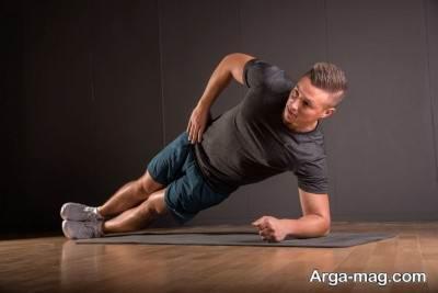 آب کردن پهلو با ورزش