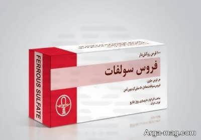حبه فروس سولفات برای درمان کم خونی دختران و بیماران