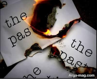 سوزاندن خاطرات گذشته و شروعی دوباره