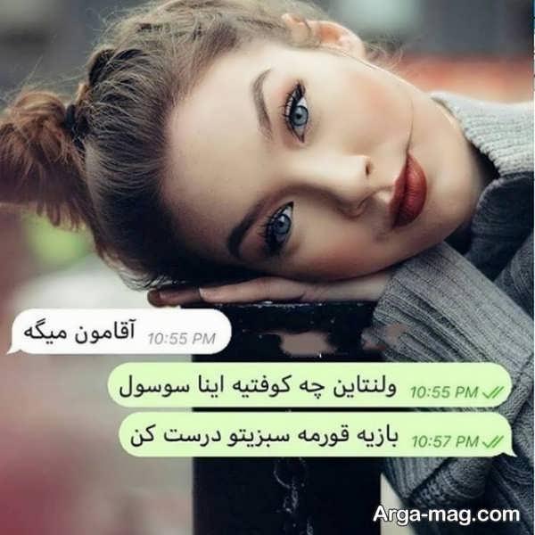 تصویر زیبا و دوست داشتنی دخترانه