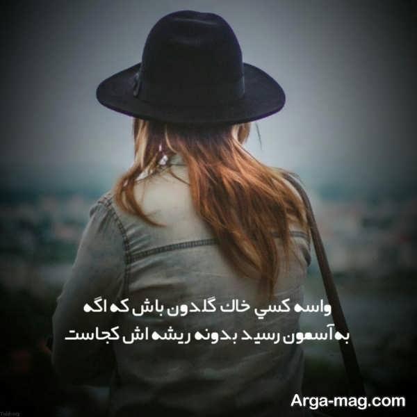 عکس نوشته زیبا و جذاب دخترانه
