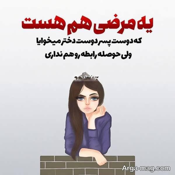عکس دخترانه برای تلگرام