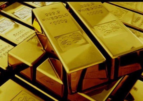 آشنایی شمش طلا