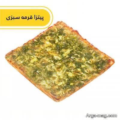 روش تهیه پیتزا قورمه سبزی خوش مزه و مقوی