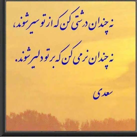 عکس نوشته زیبا و فلسفی