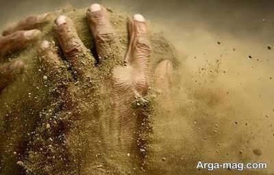 احکام خواندن نماز وحشت