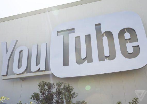 چگونگی درآمد زایی از یوتیوب