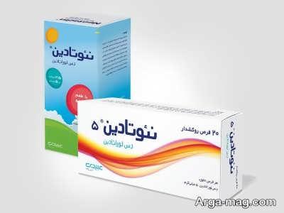 مصرف نئوتادین برای رفع حساسیت فصلی