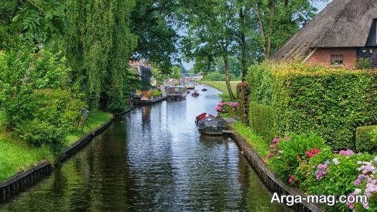 سرزمین هلند و جاذبه های گردشگری فراوان آن