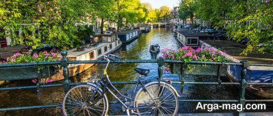 سرزمین هلند از مناطق خوش آب و هوا مناسب برای سفر