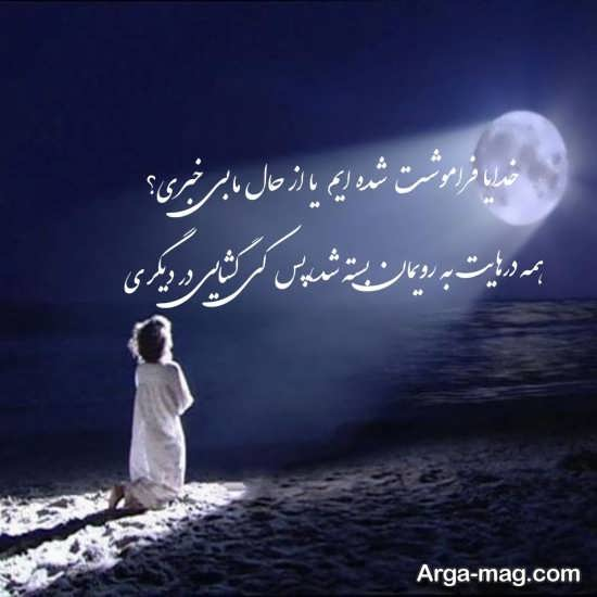 عکس پروفایل جدید عارفی