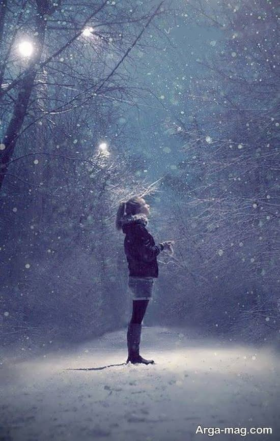 تصویر نوشته متفاوت دخترانه زمستانی