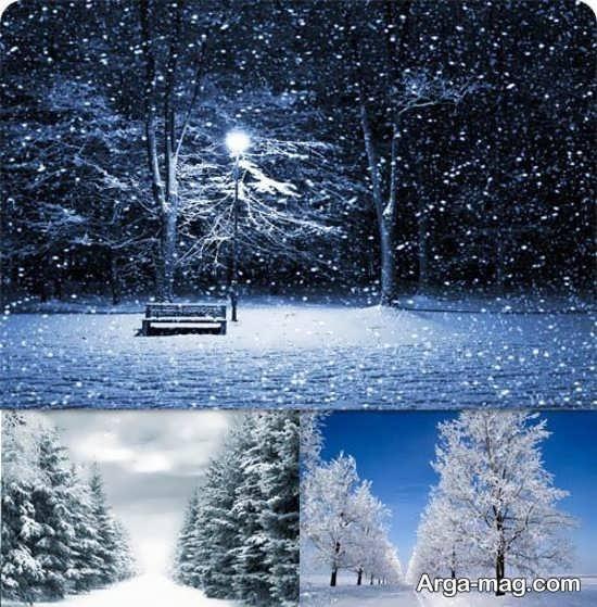 تصویر جدید برای زمستان