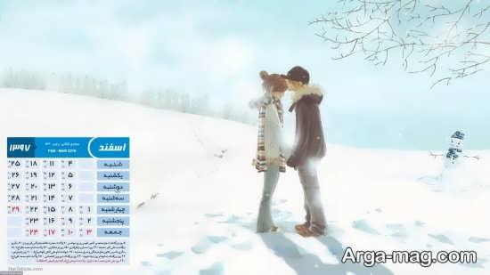 عکس نوشته رمانتیک برای زمستان