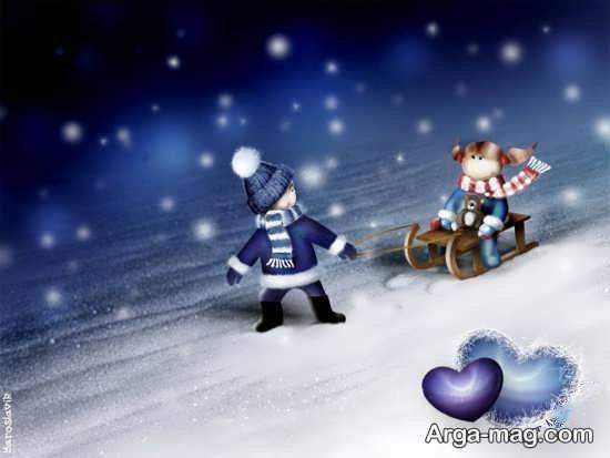 تصویر نوشته فانتزی برای زمستان
