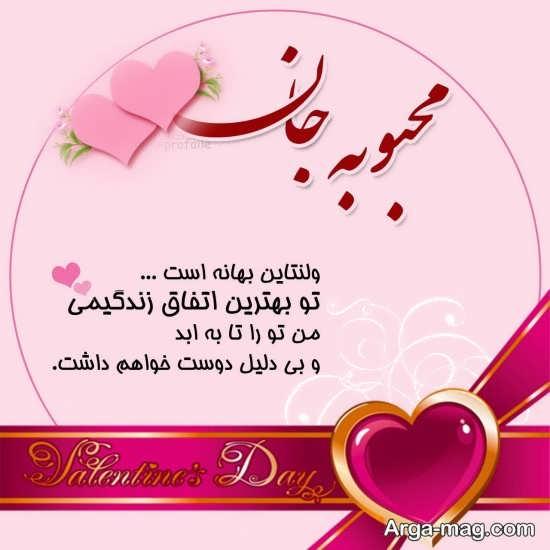عکس تبریک شب یلدا با اسم محبوبه