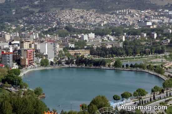 دریاچه لرستان