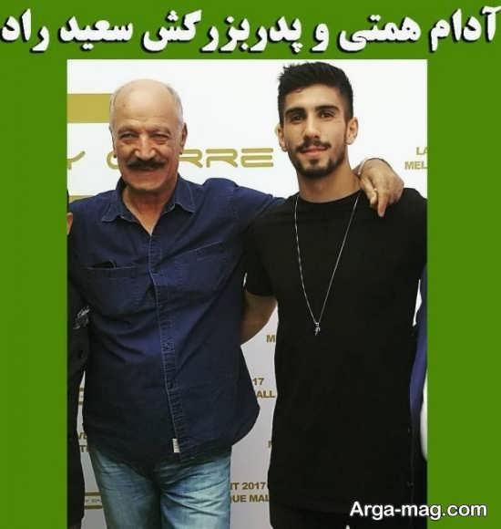 تصویر یزبا سعید راد کنار آدم همتی بازیکن فوتبال