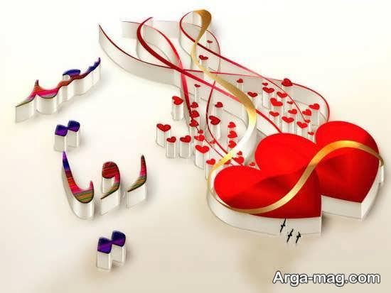 عکس نوشته زیبا و متفاوت اسم سعید