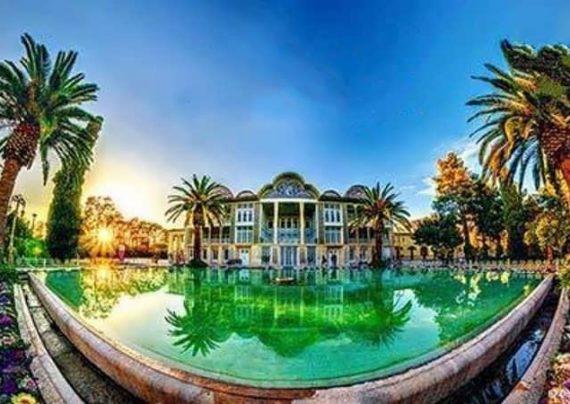 خانه معلم های شیراز