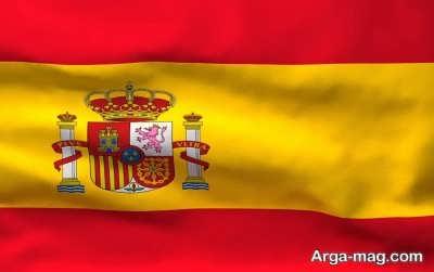اشپانیا و سفر به آن