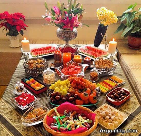 تزئین خاص میز شب یلدا