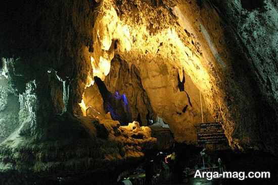 غار چهارمحال بختیاری