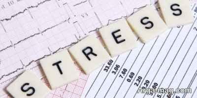 مشکلات ناشی از استرس