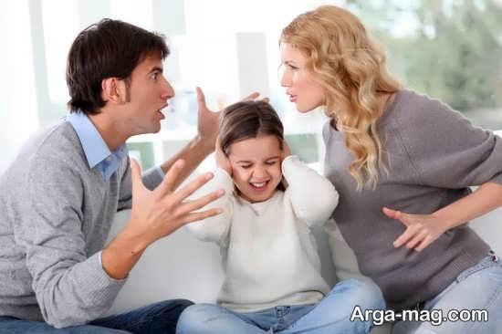 والدین ایرادگیر