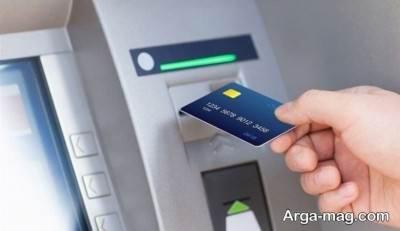 نحوه دریافت رمز یکبار مصرف بانک کشاورزی