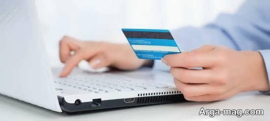 دریافت رمز یکبار مصرف آنی بانک انصار